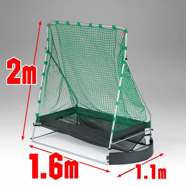テニス練習用ネット 硬式・ソフトテニスボール対応 2.0×1.6m 球拾い不要 自動集球機能付きターゲット・固定用ペグ付き ラッピング不可 FBN-2016AR2 フィールドフォース