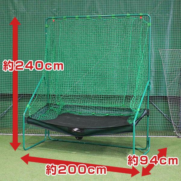 最大10%引クーポン テニス練習用ネット 硬式・ソフトテニスボール対応 2.4m×2.0m オートリターンネット ラッピング不可 FTM-240NET フィールドフォース あす楽
