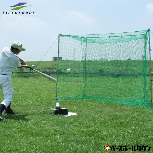 大型ゲージ 打ち込み 軟式ボール対応 野球 練習 バッティングゲージ 日本正規品 ネット 軟式M号 J号対応 2.0×3.0m 固定ペグ FBN-2010N2 観音開き型フレーム 打撃 フィールドフォース 誕生日プレゼント ラッピング不可 ハンマー付き バッティング トレーニング