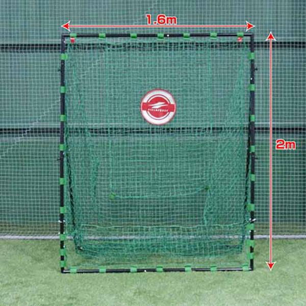 テニス練習用ネット 硬式・ソフトテニスボール対応 2m×1.6m テニスネット ラッピング不可 FBN-2016H フィールドフォース 11/16(金)発送予定 予約販売