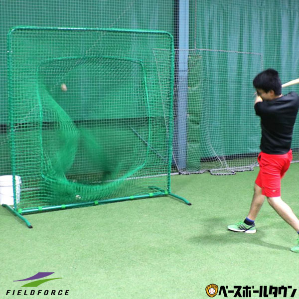 野球 練習 ダブルネット ティーバッティング用 2m×2m 硬式 軟式M号・J号 ソフトボール 対応 打撃 バッティング 硬式野球 軟式野球 FBNT-2023W フィールドフォース トレーニング