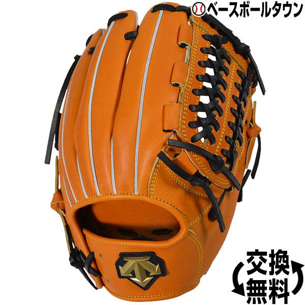 50%OFF 最大10%引クーポン デサント 硬式グローブ 日本製 右投げ ショート・セカンド用 タン×ブラック プロメイド DKG-PR560 野球 一般用 内野手 高校野球対応 アウトレット