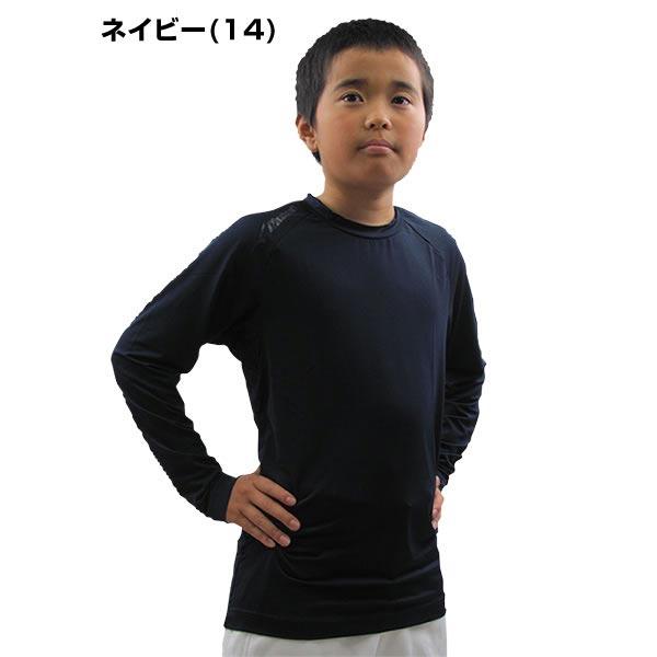 ミズノ野球少年用長袖アンダーシャツ丸首ジュニア用ブラック12JA5P5009