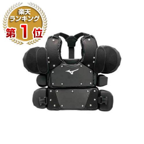 ミズノ 審判用 アンパイア プロテクター 硬式・軟式・ソフトボール兼用インサイド 取寄 2YA45509