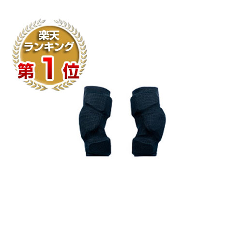 CDN 的水野裁判设备护手霜 (网球、 棒球、 垒球为两个) 2YA906