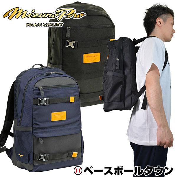 野球 バックパック ミズノプロ バックパックPTY 約32L 1FJD8405 リュック バッグ かばん ショルダーバッグ 0630p10_bag あす楽