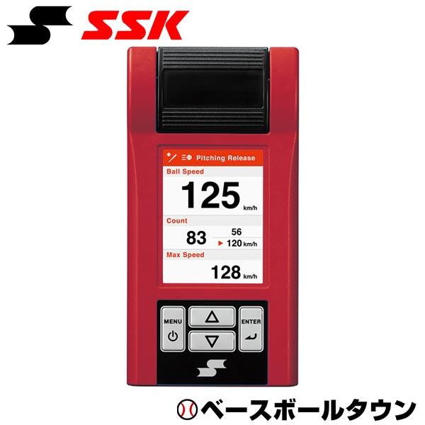 最大14%引クーポン SSK マルチスピードテスターIII MST300 計測器 球速 バットスピード