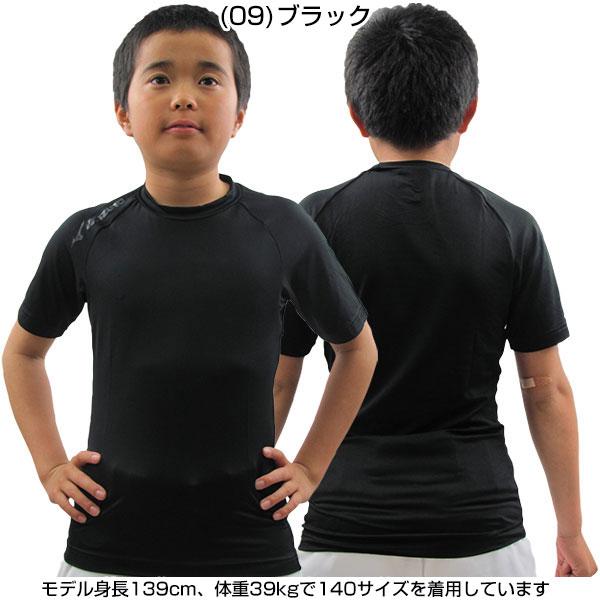 ミズノ野球少年用半袖アンダーシャツ丸首ジュニア用12JA5P522016取寄