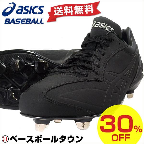 【あす楽対応】 42%OFF アシックス ベースボール ASICS 樹脂底 金具 スパイク I DRIVE W アイドライブ W SFS212 野球部 野球用品 スワロースポーツ