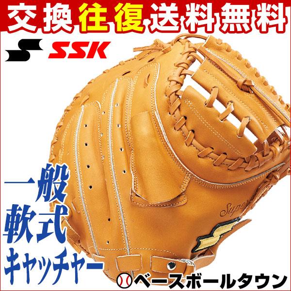 野球 キャッチャーミット 軟式 一般用 全品5%引クーポン SSK スーパーソフト 捕手用 右投用 SSM821 2018