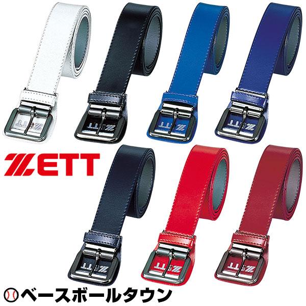 ZETT/ゼットベルト