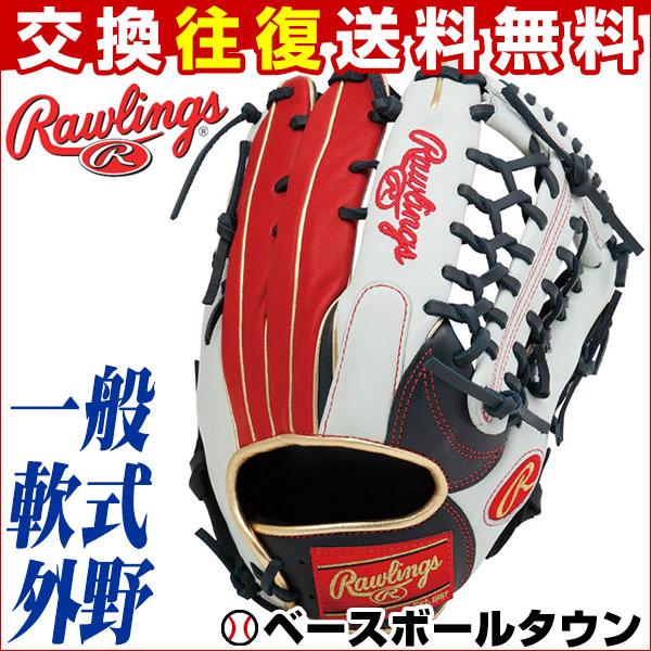GR8FHG7 ローリングス ホワイト// 外野手用 グラブ袋プレゼント レッド ネイビー// 一般 軟式グローブ 右投げ HOH GOLD 野球 2018後期モデル