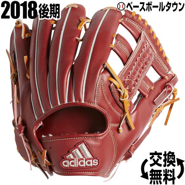 30%OFF 野球 グローブ 軟式 一般用 アディダス 内野手用II 右投げ DM8635 2018後期Newカラー あす楽