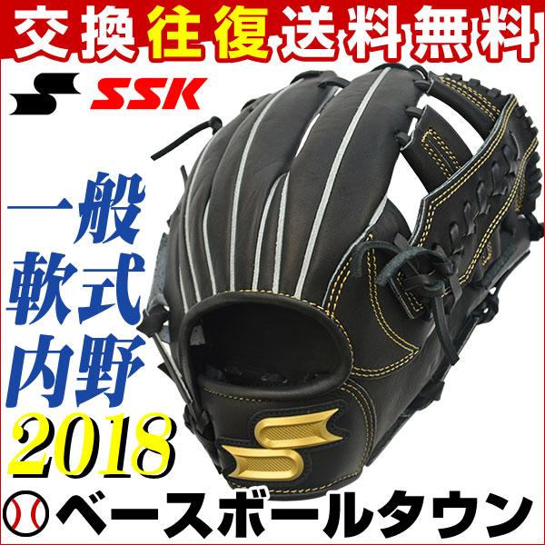 最大14%引クーポン SSK 軟式グローブ プロエッジ 内野手用 右投用 ブラック PEN34018-90-L 2018 一般用 野球 グラブ G_P3