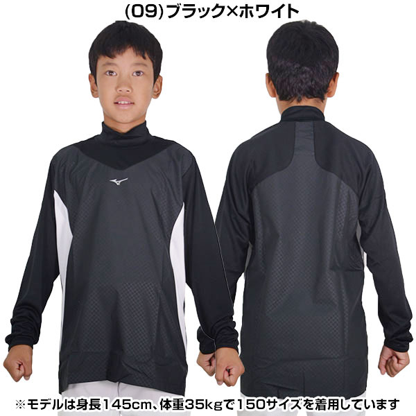 【エビなし】ミズノジュニア用トレーニングジャケット12JE8J332018後期限定野球少年用子供用