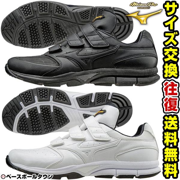 20%OFF トレーニングシューズ 野球 ミズノプロ ミズノ mizuno トレーナー 25.0~29.0・30.0cm トレシュー 取寄 ベルクロ アップシューズ 靴 11GT1601