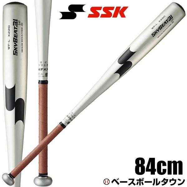 20%OFF 最大3000円引クーポン バット 中学硬式金属 野球 SSK 日本製 スカイビート31K WF-L JH オールラウンドバランス 84cm 830g平均