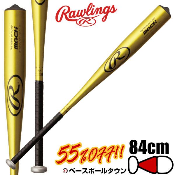 野球 バット 55%OFF 硬式 金属 ローリングス マッハ 84cm 900g以上 ミドルバランス イエローゴールド BH4MACH