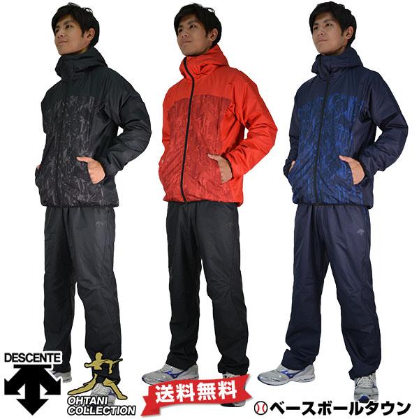 最大10%引クーポン 野球 トレーニングウェア メンズ 上下 デサント 大谷コレクション ピステ ジャケット パンツ DBMMJF30SH-DBMMJG30SH