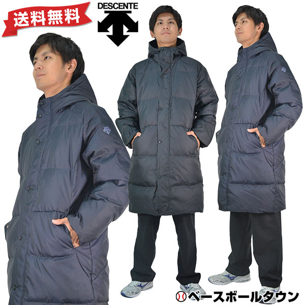 20%OFF ダウンコート メンズ ロング デサント DMMMJC43 DESCENT ベンチコート ロングコート アウター 防寒 あす楽