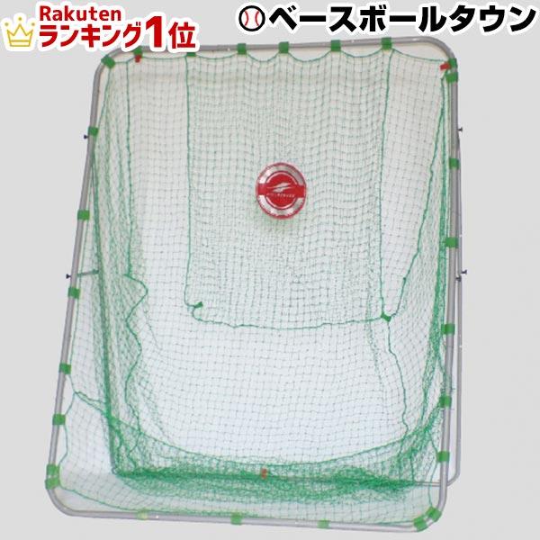 最大10%引クーポン テニス練習用ネット 硬式・ソフトテニスボール対応 2.6×2.0m ターゲット・固定用ペグ付き ラッピング不可 FBN-2620N2 フィールドフォース