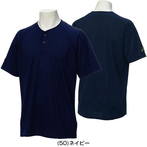 ベースボールシャツ野球用品アシックス2ボタン吸汗速乾2017練習着プラシャツ半袖