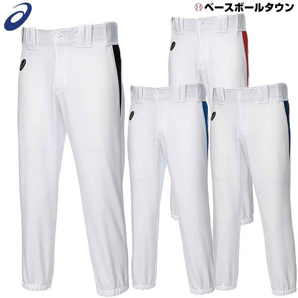 最大10%引クーポン アシックス 練習着 ユニフォームパンツ(レギュラー) BAL050 野球ウェア 野球ズボン