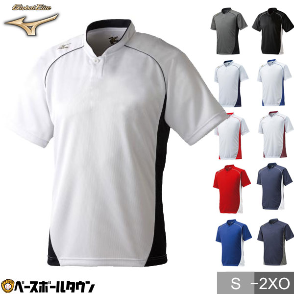 MIZUNO 新作販売 ベーT 半そで ミズノ グローバルエリート ベースボールシャツ ハーフボタン RakutenスーパーSALE メール便可 小衿タイプ 半袖 12JC6L11 着後レビューで 送料無料 スーパーSALE 野球ウェア