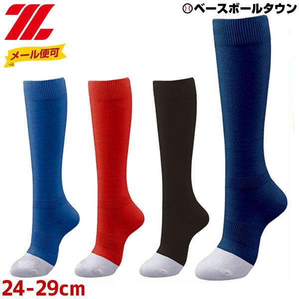 あす楽  ゼット イザナス カラーソックス 一般用 靴下 BK205CM BK205CL メール便可