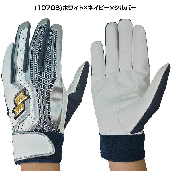 野球バッティンググローブSSKプロエッジPROEDGE一般用シングルバンド手袋両手EBG5002W12月上旬発送予定予約販売