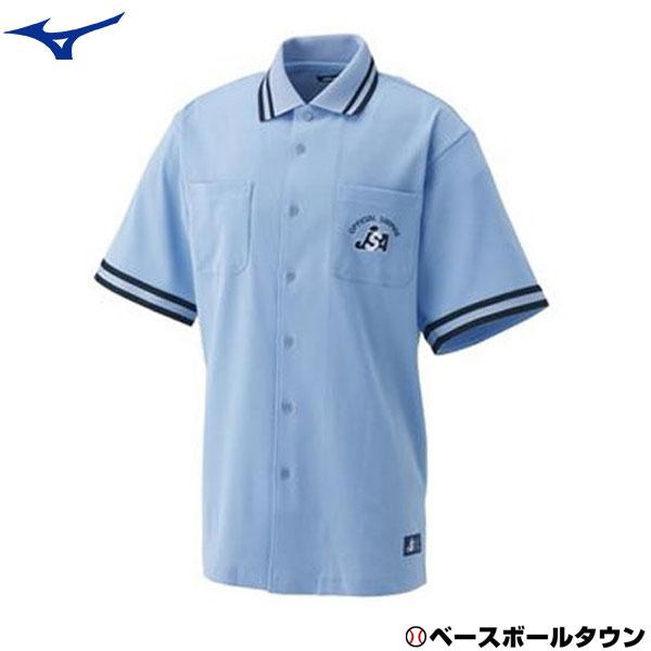 MIZUNO ミズノ ソフトボール審判員用 売買 新色追加 半袖シャツ 野球ウェア 球審専用 取寄 52HU155