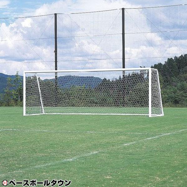 モルテン サッカーゴール用ネット(ジュニア用) 白 ZFN20 小学生 子供用 少年用