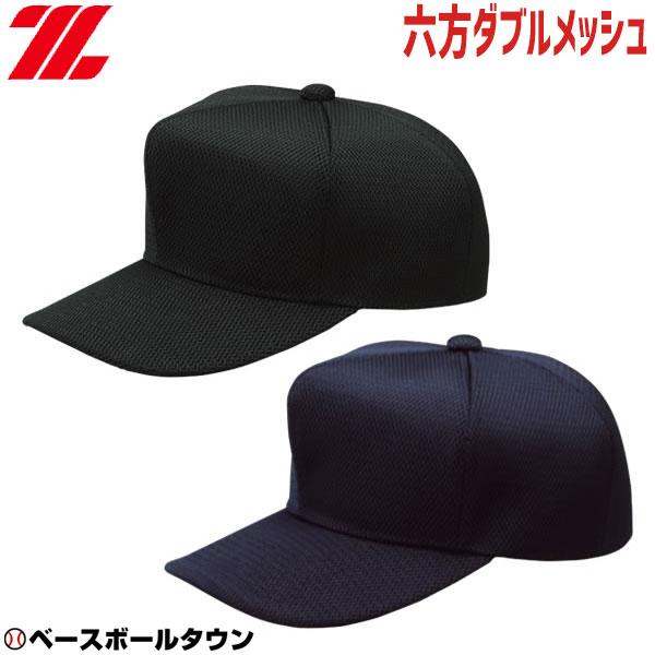 ZETT ゼット 六方ダブルメッシュキャップ まとめ買い特価 BH131N RakutenスーパーSALE スーパーSALE 帽子 注文後の変更キャンセル返品