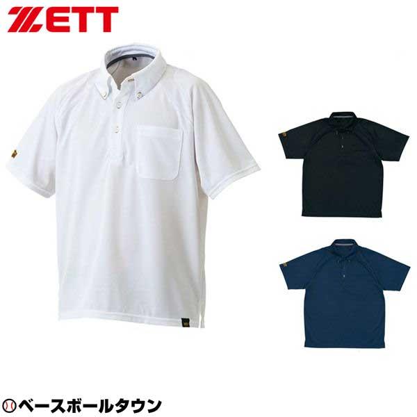 野球用品 2019SS (MIZUNO) ミズノ 12JC8H12 25%OFF ポロシャツ