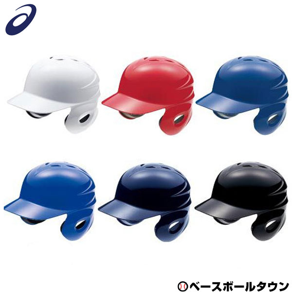 ASICS アシックス 打者用ヘルメット 少年軟式野球用 ブランド買うならブランドオフ 左右兼用 スーパーSALE BPB540 ジュニア用 RakutenスーパーSALE 少年用 登場大人気アイテム