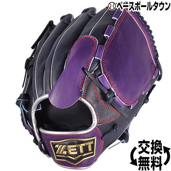 最大10%引クーポン 野球 グローブ 軟式 一般用 ゼット ネオステイタス 投手用 右投げ サイズ4 Nブラック/パープル BRGB31841