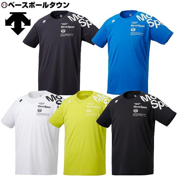 デサントウォーターブラックTシャツ半袖汗じみ防止吸汗速乾DMMNJA502019ウエア一般大人スポーツトレーニングジム