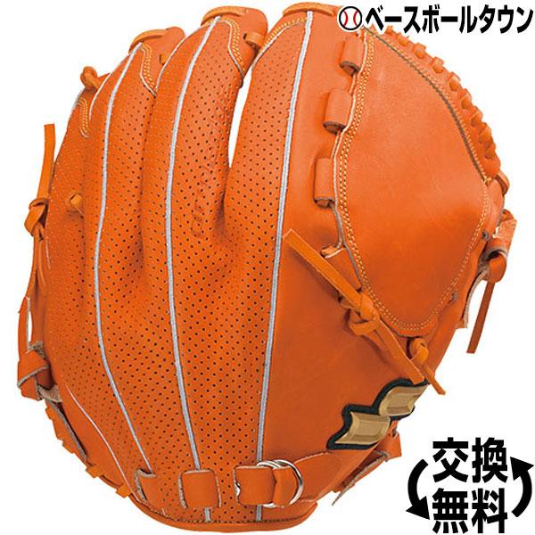 40%OFF 最大10%引クーポン 野球 グローブ 硬式 SSK グラブ プロエッジ 投手用 右投用 オレンジ PEK31418N-35-L 一般用 高校野球対応