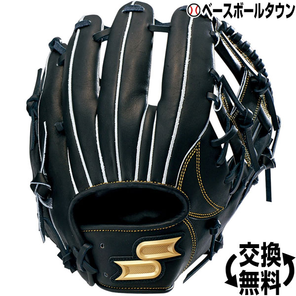 40%OFF 最大10%引クーポン 野球 グローブ 硬式 SSK グラブ プロエッジ 内野手用 右投用 ブラック PEK34518-90-L 一般用 高校野球対応