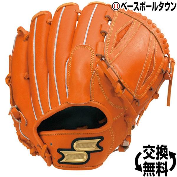 40%OFF 最大10%引クーポン 野球 グローブ 硬式 SSK グラブ プロエッジ 投手用 右投用 オレンジ PEK81318-35-L 一般用 高校野球対応