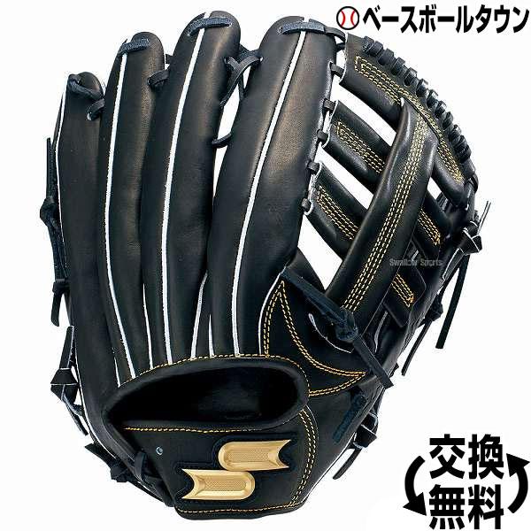 40%OFF 最大10%引クーポン 野球 グローブ 硬式 SSK グラブ プロエッジ 外野手用 右投用 ブラック PEK87518-90-L 一般用 高校野球対応