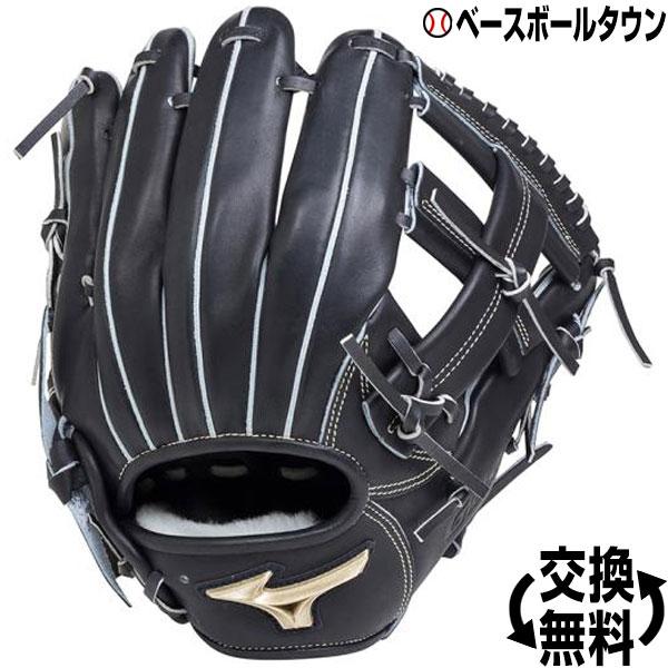 40%OFF 野球 グローブ 硬式 ミズノ グローバルエリート Hselection01 内野手用 サイズ8 右投用 ブラック 1AJGH18203 一般用 高校野球対応