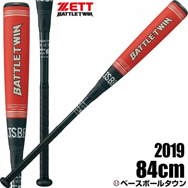 最大10%引クーポン バトルツイン 送料無料 野球 バット 軟式 一般用 ゼット コンポジット 84cm 730g平均 ヘッドバランス ブラック/レッド BCT30984 最速発売2019年NEWモデル あす楽 ラッピング不可