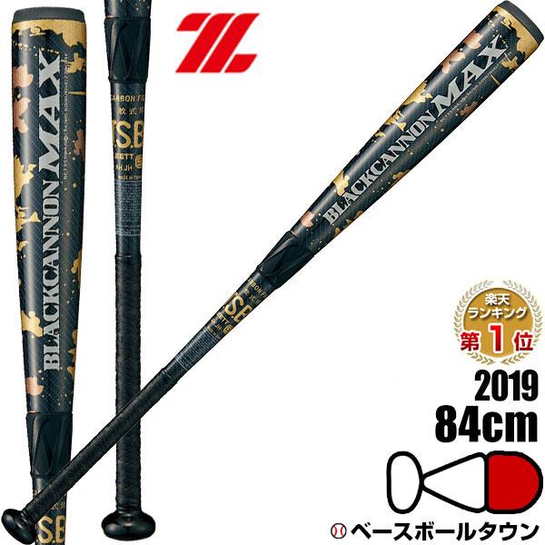 20%OFF ブラックキャノンMAX マックス 送料無料 野球 バット 軟式 一般用 ゼット FRP 84cm 720g平均 ヘッドバランス ブラック BCT35904 最速発売2019年NEWモデル ラッピング不可