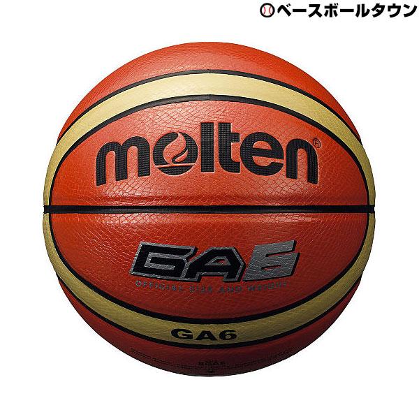 MOLTEN 最大10%引クーポン モルテン バスケットボール6号球 アウトドア対応 オレンジ BGA6 海外限定 インドア おすすめ