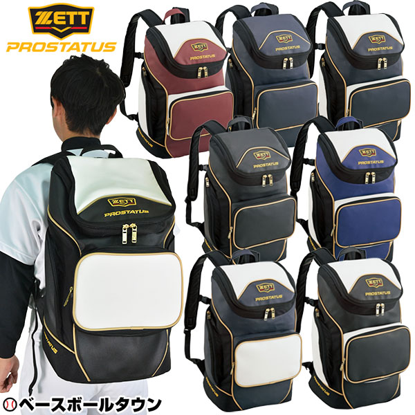 最大10%引クーポン ゼット プロステイタス デイパック 約40L バッグ バックパック かばん 取寄 BAP417 スーパーセール スーパーSALE