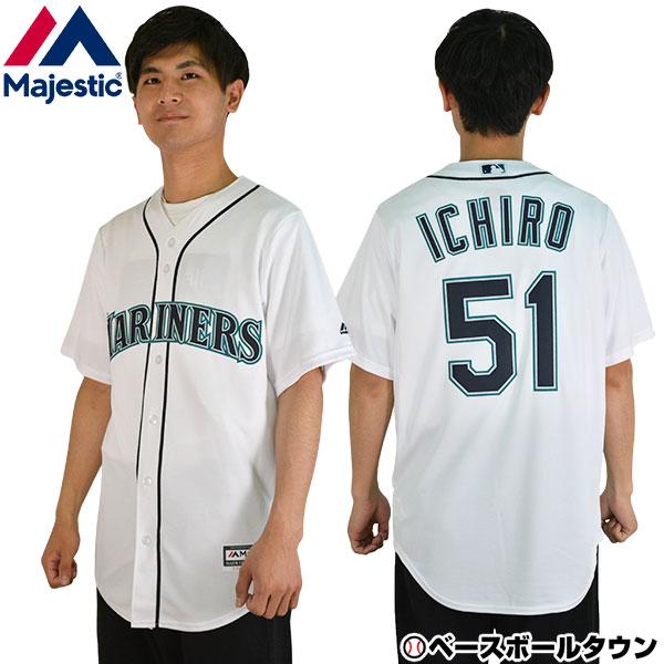 best service fbf0a de192 Ichiro replica jersey Seattle Mariners white 770MVRHMV7 majestic replica  uniform shirt