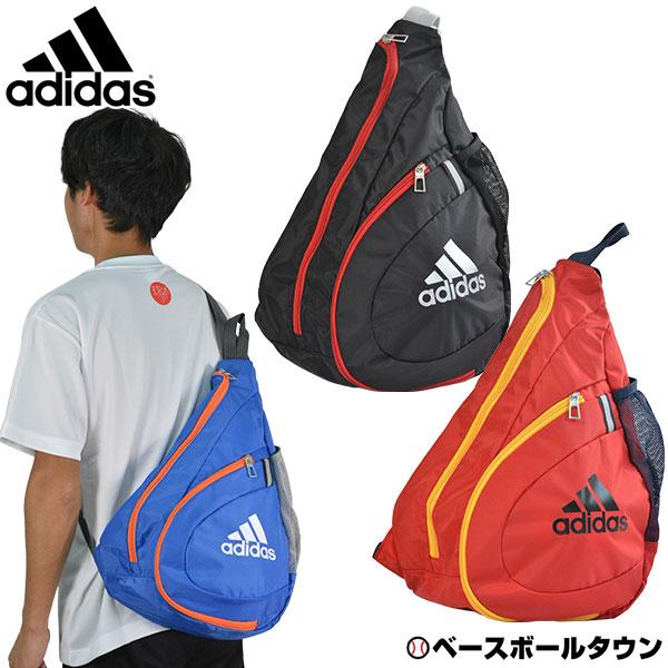 adidas メーカー公式ショップ 品質検査済 あす楽 アディダス サッカー ボール用バッグ1個入れ AKM35BKR AKM35BOR AKM35RY ボールバッグ ボールケース フットサル ボール入れ