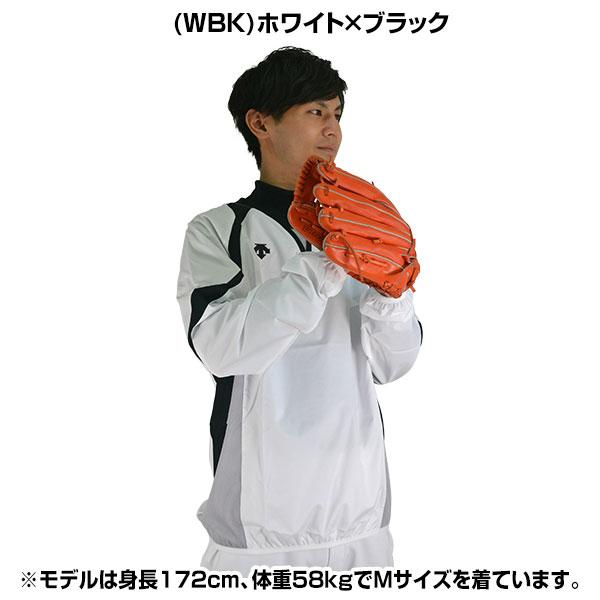 最大10%引クーポンデサント野球ウインドブレーカープロモデルウインドジャック長袖防風PJ-320シャカシャカVジャン野球ウェアメール便可