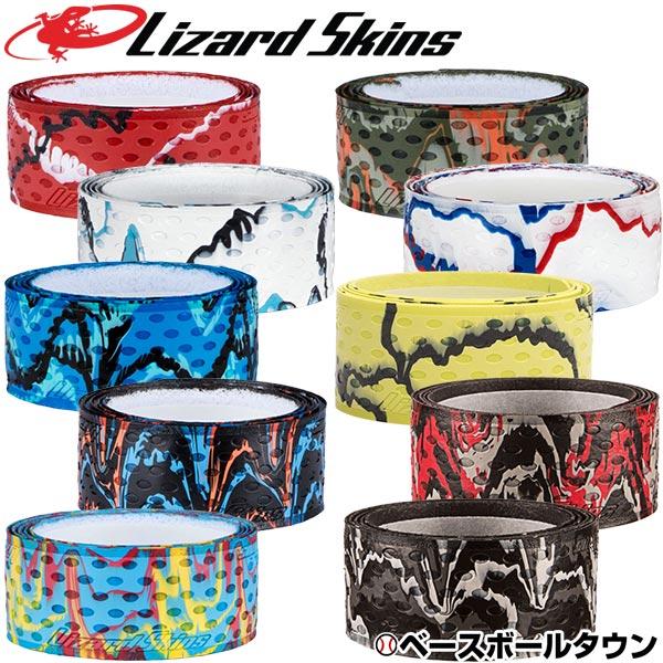 Lizard Skinsあす楽 最大10%引クーポン 今ダケ送料無料 リザードスキンズ 公式通販 野球 グリップテープ バットアクセサリー LSLSG カモ柄1